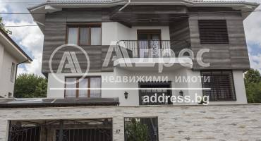 Къща/Вила, София, Симеоново, 521572, Снимка 1