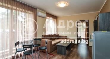 Тристаен апартамент, Варна, к.к. Чайка, 459573, Снимка 1
