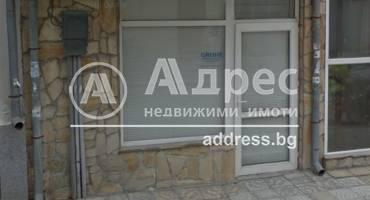 Магазин, Пловдив, Съдийски, 506577, Снимка 1