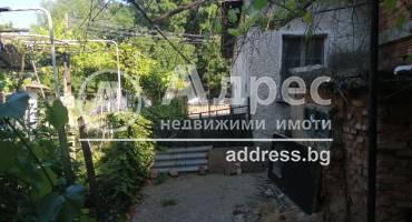 Къща/Вила, Плевен, Сторгозия, 520577, Снимка 1