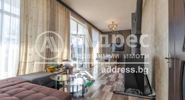 Къща/Вила, Генерал Кантарджиево, 492578, Снимка 1