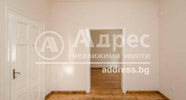 Офис, Варна, Общината, 513578, Снимка 5