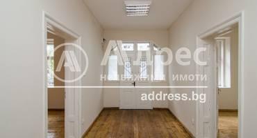 Офис, Варна, Общината, 513578, Снимка 9
