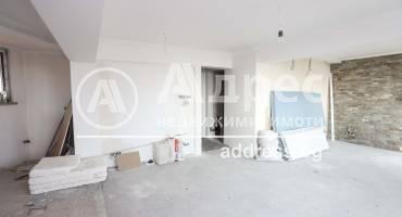 Къща/Вила, София, Симеоново, 523578, Снимка 1