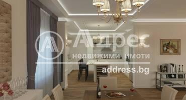 Къща/Вила, Стара Загора, Аязмото, 440579, Снимка 1