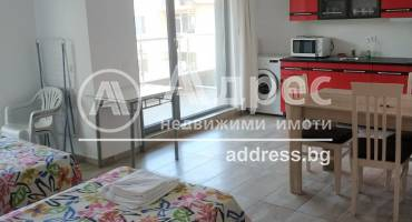 Едностаен апартамент, Бургас, Сарафово, 518579, Снимка 5