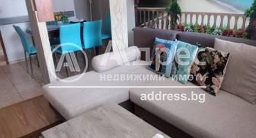 Тристаен апартамент, Сливен, Даме Груев, 478580, Снимка 1