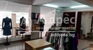 Магазин, Стара Загора, Център, 490581, Снимка 1