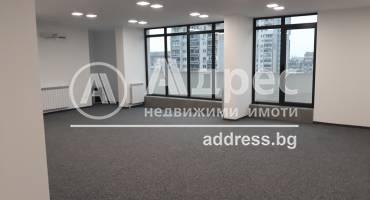 Офис, София, Хиподрума, 469582, Снимка 1
