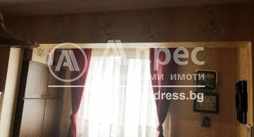 Двустаен апартамент, Благоевград, Орлова чука, 479583, Снимка 1