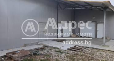 Цех/Склад, Благоевград, Първа промишлена зона, 509583, Снимка 1