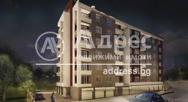 Тристаен апартамент, Стара Загора, Три чучура- център, 515583, Снимка 1