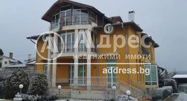 Къща/Вила, Бистрица, 290584, Снимка 1