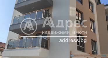 Двустаен апартамент, София, Кръстова вада, 523585, Снимка 1