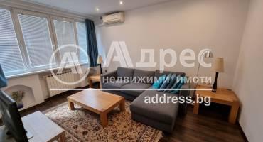 Двустаен апартамент, София, Изток, 524586, Снимка 1