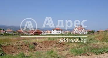 Парцел/Терен, Ново Делчево, 202587, Снимка 3