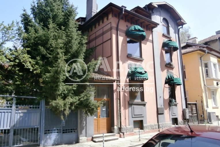Къща/Вила, София, Център, 299587, Снимка 2