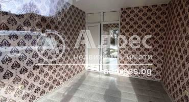 Магазин, Благоевград, Широк център, 323587, Снимка 1