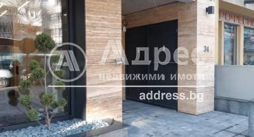 Многостаен апартамент, София, Бели брези, 423587, Снимка 1