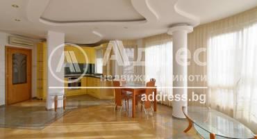 Тристаен апартамент, Варна, Общината, 486587, Снимка 1