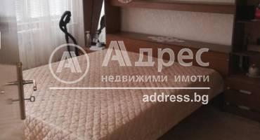 Тристаен апартамент, Велико Търново, Колю Фичето, 506587, Снимка 1