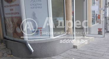 Магазин, Хасково, Дружба 1, 437589, Снимка 3