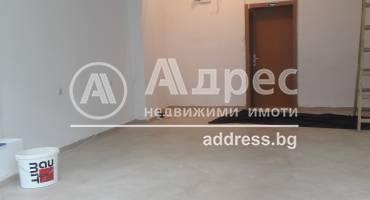 Магазин, Хасково, Дружба 1, 437589, Снимка 4
