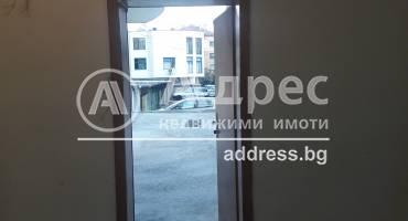 Магазин, Хасково, Дружба 1, 437589, Снимка 7