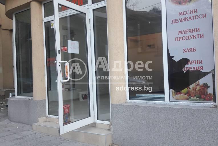Магазин, Хасково, Дружба 1, 437589, Снимка 2
