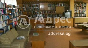 Офис, Благоевград, Широк център, 110590, Снимка 2