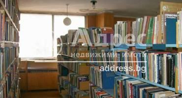 Офис, Благоевград, Широк център, 110590, Снимка 8