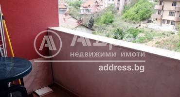 Тристаен апартамент, Благоевград, Освобождение, 224591, Снимка 9