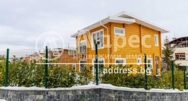 Къща/Вила, София, Бояна, 475592, Снимка 1