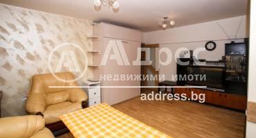 Двустаен апартамент, София, Витоша, 515592, Снимка 1