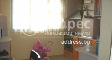 Двустаен апартамент, Стара Загора, Широк център, 212593, Снимка 3