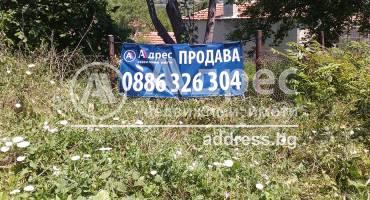 Парцел/Терен, Осеново, 285593, Снимка 3