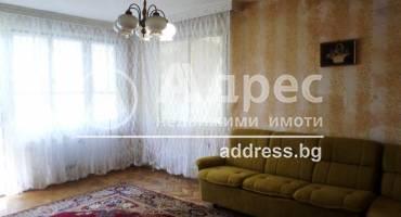 Тристаен апартамент, Каварна, 524593, Снимка 1