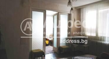 Етаж от къща, Ямбол, Аврен, 443594, Снимка 1