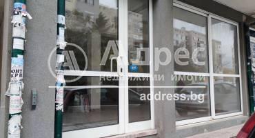 Магазин, Сливен, Център, 316595, Снимка 1