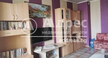 Тристаен апартамент, Хасково, Дружба 1, 513595, Снимка 1