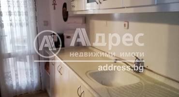 Тристаен апартамент, Хасково, Овчарски, 499597, Снимка 1