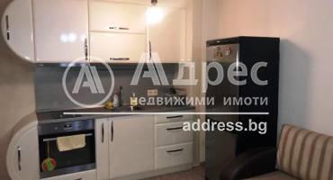 Тристаен апартамент, Благоевград, Широк център, 303598