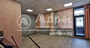 Офис, Стара Загора, Аязмото, 517598, Снимка 1