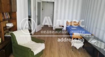 Двустаен апартамент, Сливен, Сини камъни, 515599, Снимка 1