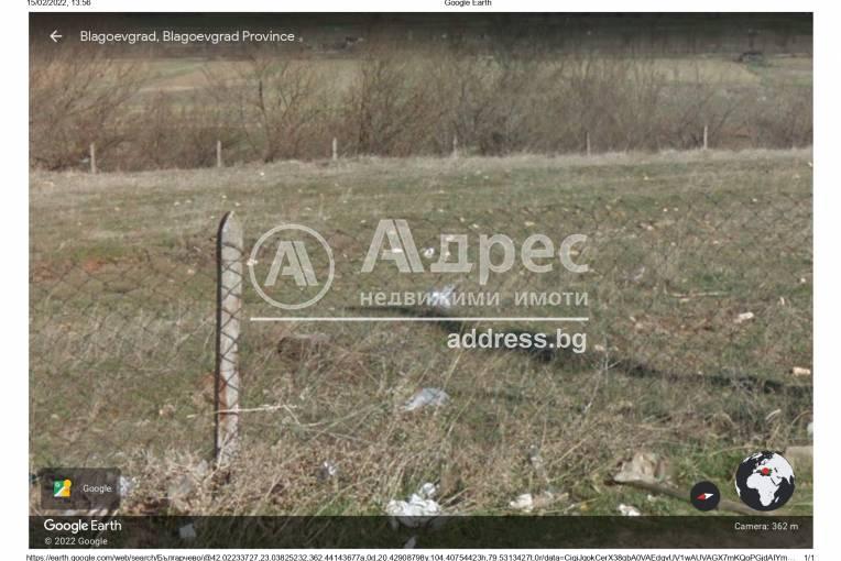 Парцел/Терен, Българчево, 272600, Снимка 1