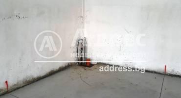 Цех/Склад, Благоевград, Широк център, 422600, Снимка 6