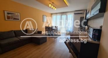 Двустаен апартамент, Пловдив, Кършияка, 523600