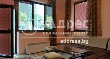 Тристаен апартамент, Велико Търново, Център, 508601, Снимка 1