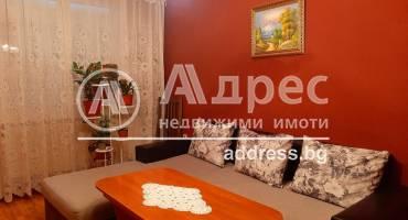 Двустаен апартамент, Плевен, Център, 525601, Снимка 1