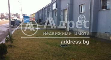 Цех/Склад, Добрич, Промишлена зона - Север, 262602, Снимка 6